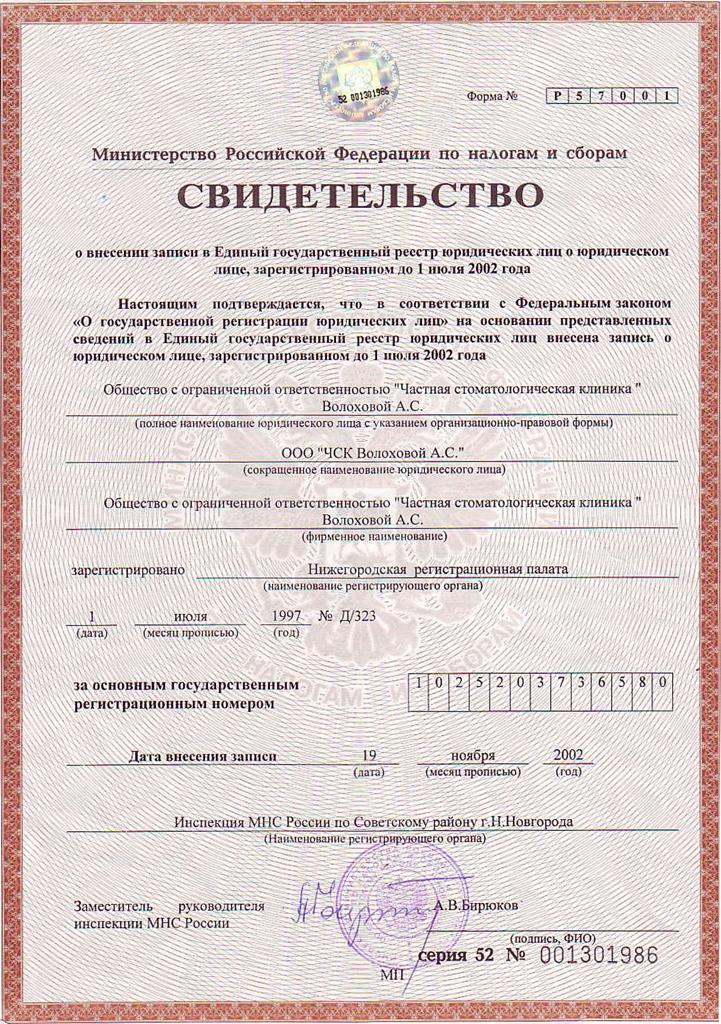 Уралсиб кредитный калькулятор потребительский кредит частным лицам